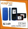 The Cheapest dual sim mobile phone K149