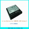 Top quality Li-ion Battery For SAMSUNG i9000 Galaxy S 3.7V 1500mAh
