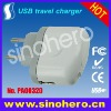 USB home charger for iPad--single USB 2.1A