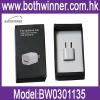 USB power adapter for iPhone 3G