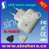 USB travel charger for iPod,BB Playbook--Silk-printed specification marking