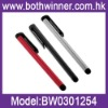 Universal Soft Rubber Tip Touch Screen Stylus Pen (Red + Black + Silver) For Apple iPhone 4