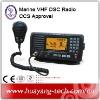VHF/DSC RADIO