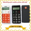 W02 Big button cell phone