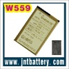 W559,Mobile phone battery,li-ion battery