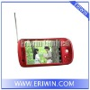 ZX-W007 JAVA  WIFI  TV  phone