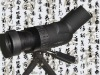 Zoom spotting scope sj328