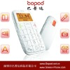 b100 white big words senior mobile phone