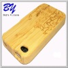 bamboo case for iphone 4