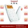 bopod original b100 big keyboard handy aged cell phone