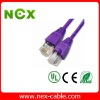cat6 patch cord 350mhz