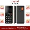 cdma good quality older mobile phone