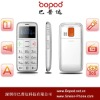 cdma sos urgent button by older man mobile phone