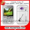 cellular phone Q5