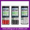 cheap 2 band mobile phone J3+