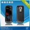 cheap 5130 mobile