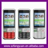 cheap mobile phone with dual sim J3+