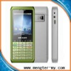cheapest mobile phone K338