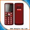 cheapest mobile phone V2