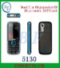 china dual sim musical mobile phone