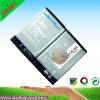 china mobilephone li ion battery for LG1600