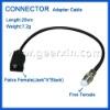 connector antenna