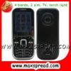 dual chips cell phone C2