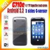 dual sim android gps mobile phone G710e