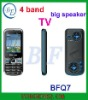 dual stereo speakers mobile phone