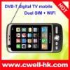 dvb-t mobile phone