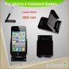 external battery for iPhone