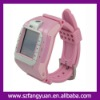 fashionable watch phone N388