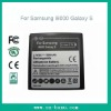 for Galaxy S i9000 battery