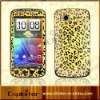 for HTC Sensation Z710e mobile vinyl skin