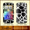 for HTC Sensation mobile skin stickers