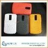 for blackberry 9700 case