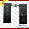 for iPhone 4S battery