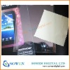 for samsung P1000 screen protector guard