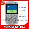 gsm cellular phone E19