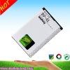 high capacity 3.7v mobile phone battery for BP-4L