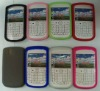 hot sale silicone cell phone case for blackberry 9630