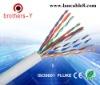 indoor 20 pairs indoor cat3 telephone cable