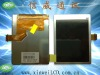 lcd for p860 mobile phone accessories