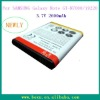 lithium battery for SAMSUNG Galaxy Note GT-N7000/i9220 3.7V 2600mAh