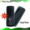 low end big speaker dual sim China mobile phone