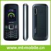 low end big speaker dual sim China mobile phone