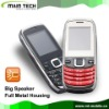 low end dual sim big speaker China mobile phone
