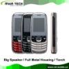 low end dual sim big speaker China mobile phone