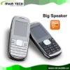 low price dual sim China mobile phone