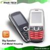 low price dual sim card big speaker China mobile phone